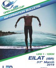 Eilat 2019 - Coupe d'Europe d'eau-libre - Etape 1
