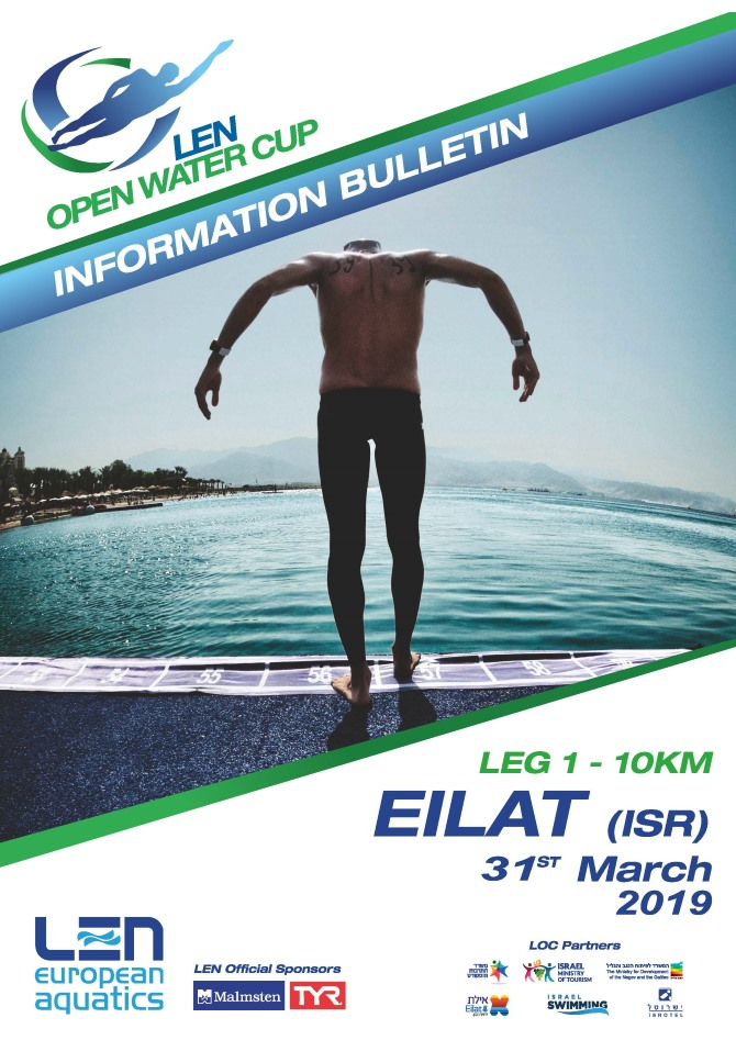 2019 Eilat - Open Water European Cup - 1st Stage